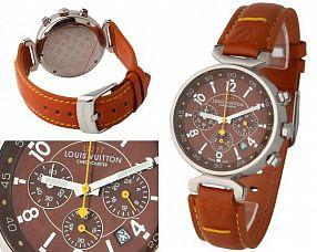 Унисекс часы Louis Vuitton  №M2625