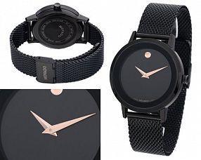 Унисекс часы Movado  №N1260