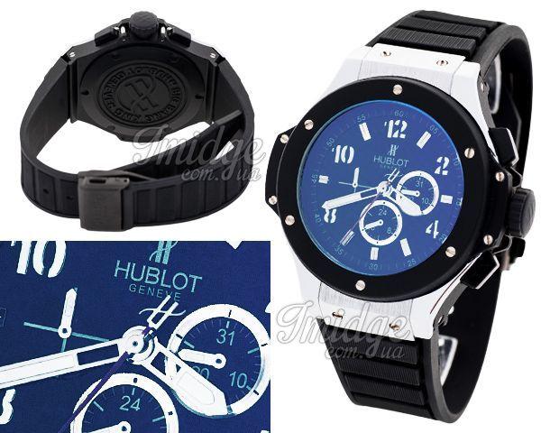 Мужские часы Hublot  №MX2618