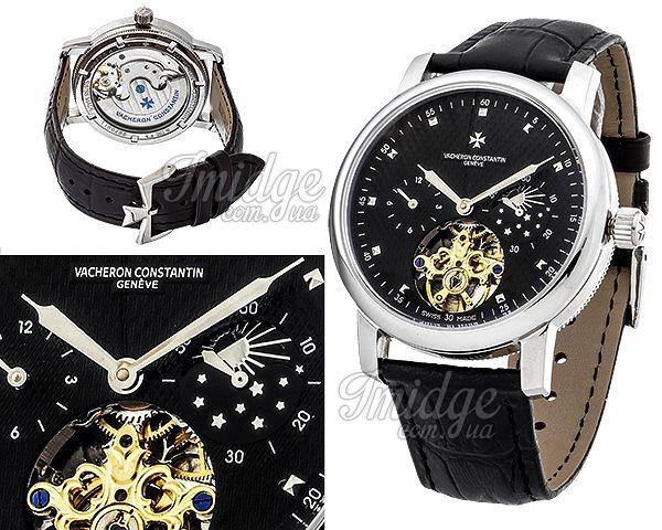 Мужские часы Vacheron Constantin  №N2459