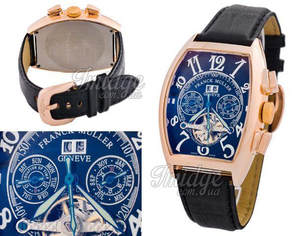 Мужские часы Franck Muller  №MX1477