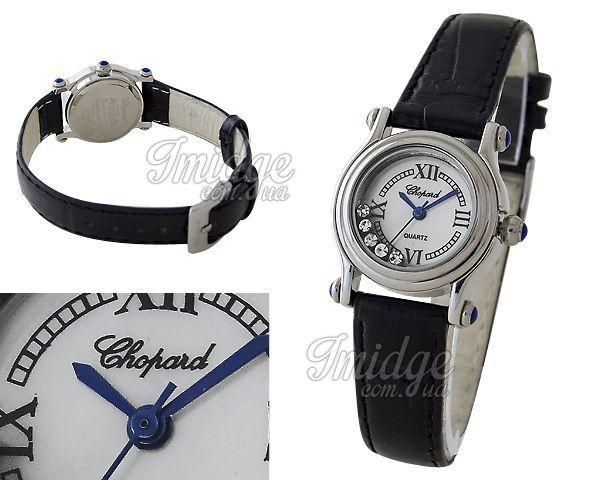Женские часы Chopard  №S1881