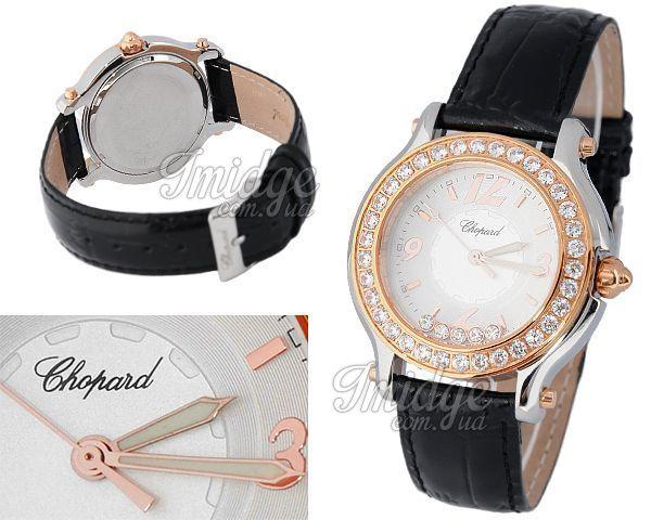 Копия часов Chopard  №MX0112