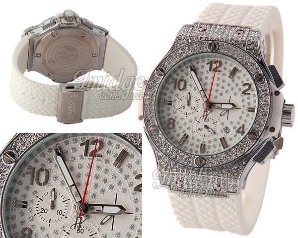 Женские часы Hublot  №MX0743