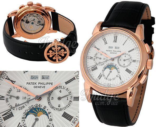 Копия часов Patek Philippe  №M4367