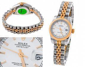 Женские часы Rolex  №MX0965