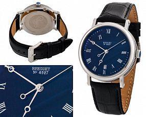 Мужские часы Breguet  №MX1295