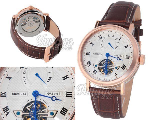 Мужские часы Breguet  №MX0606