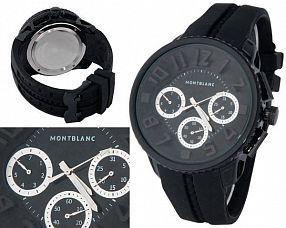 Копия часов Montblanc  №N0641