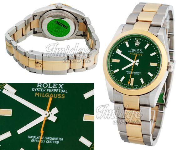 Мужские часы Rolex  №MX0890