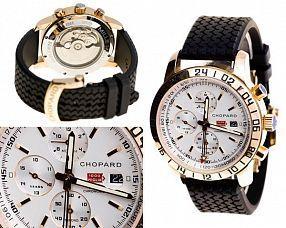 Копия часов Chopard  №N0805