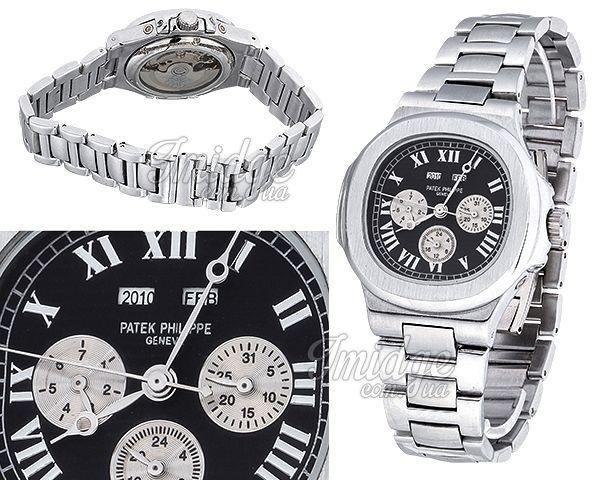 Мужские часы Patek Philippe  №MX3015