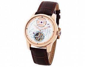 Мужские часы Ulysse Nardin Модель №MX2456