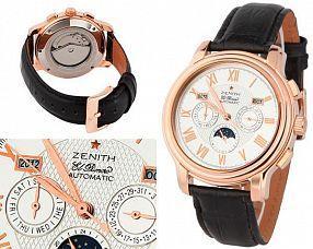 Мужские часы Zenith  №MX0801
