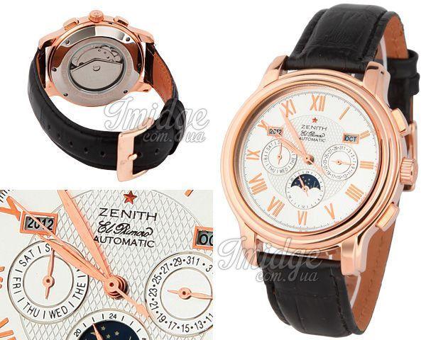 Копия часов Zenith  №MX0801