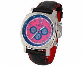 Мужские часы Ferrari Модель №MX0871