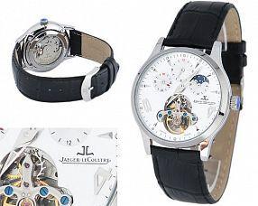 Копия часов Jaeger-LeCoultre  №MX0018