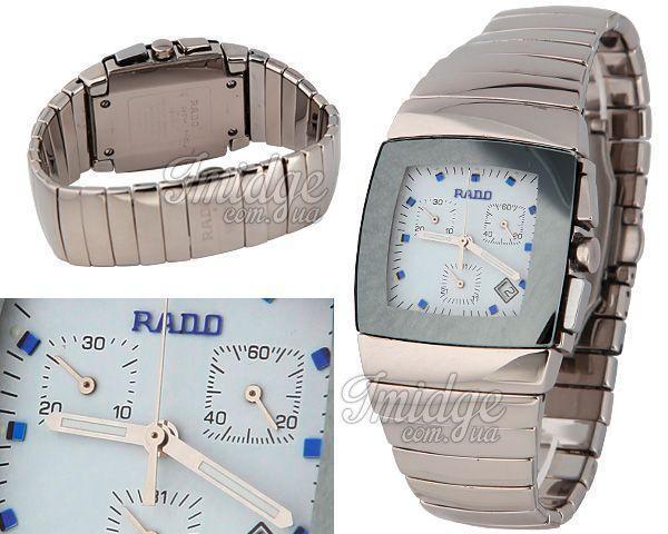 Копия часов Rado  №M2185