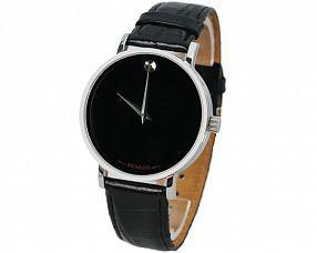 Унисекс часы Movado Модель №M1736