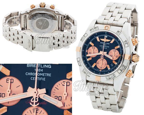 Мужские часы Breitling  №MX2483