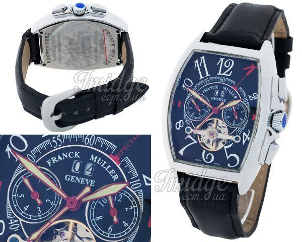 Мужские часы Franck Muller  №MX2583