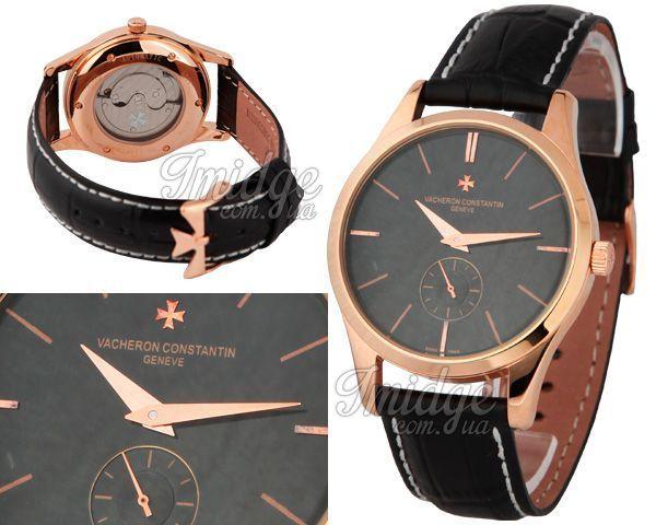 Мужские часы Vacheron Constantin  №MX0817