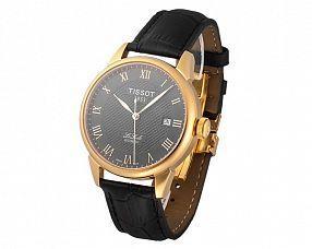 Копия часов Tissot Модель №MX3280