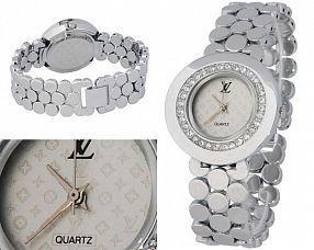 Копия часов Louis Vuitton  №N0705
