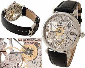 Копия часов Vacheron Constantin  №M3087