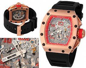Мужские часы Raymond Richard Mille  №MX0872