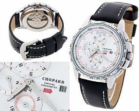 Копия часов Chopard  №MX2629