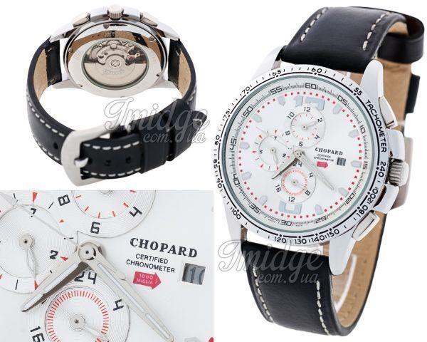 Мужские часы Chopard  №MX2629