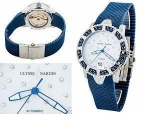 Копия часов Ulysse Nardin  №N1726