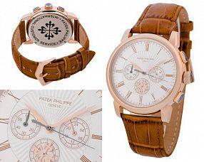Мужские часы Patek Philippe  №MX1795