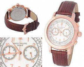 Копия часов Patek Philippe  №MX0641
