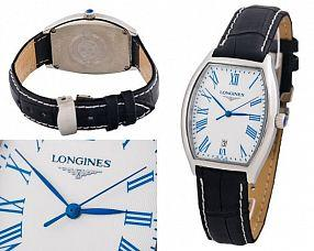 Унисекс часы Longines  №MX1441