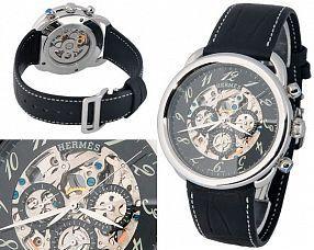 Мужские часы Hermes  №N0315