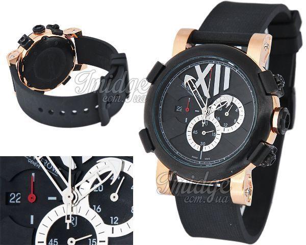 Мужские часы Romain Jerome  №M3685-8