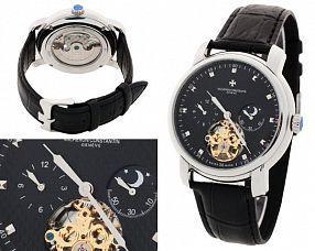 Мужские часы Vacheron Constantin  №MX2433