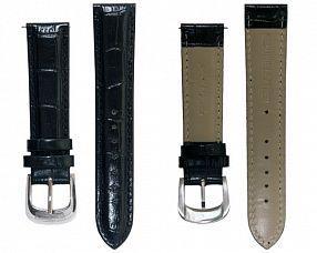 Ремень для часов Chopard  R188