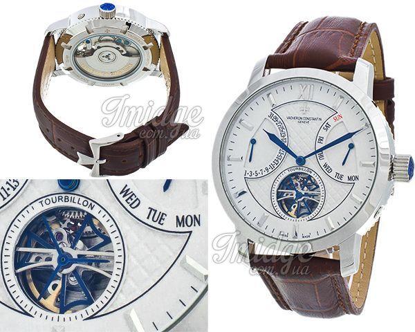 Мужские часы Vacheron Constantin  №MX1694