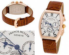 Мужские часы Franck Muller  №MX1028