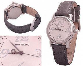 Женские часы Montblanc  №MX0314