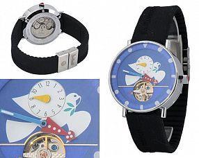 Унисекс часы Alain Silberstein  №MX0286
