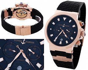 Мужские часы Ulysse Nardin  №MX2802
