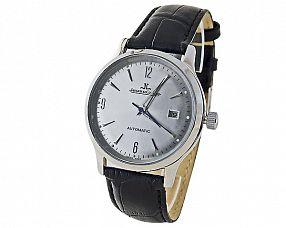 Копия часов Jaeger-LeCoultre Модель №S010-1