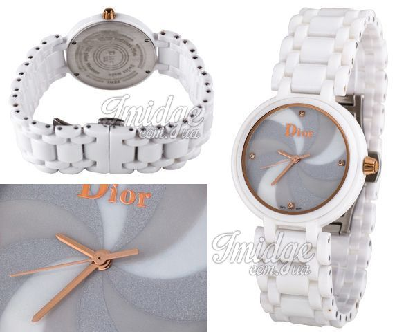 Женские часы Christian Dior  №N1046