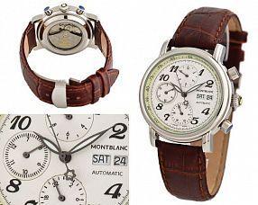 Мужские часы Montblanc  №MX1390