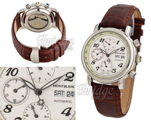 Копия часов Montblanc  №MX1390
