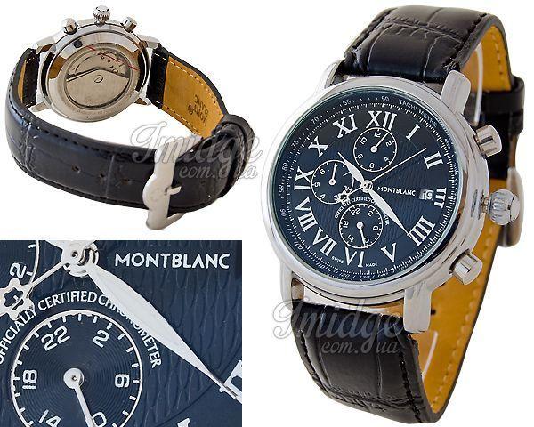 Мужские часы Montblanc  №H1109